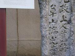 瑞光寺。宝塔寺からそのまま南へ進んだとこ。別名は元政庵。元政上人が日蓮宗の寺としてここを瑞光寺と名付けた。