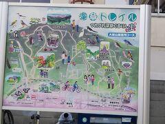 京阪藤森駅の外にあった深草トレイルの地図の絵。こんな感じで展望台のほうとか行きながら散策しても楽しそうだけど、くれぐれも注意してね。