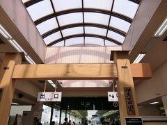 下田はこじんまりした駅でした。