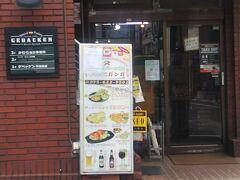 京阪丹波橋近く。ここ泉涌寺店も行ったけど丹波橋も来てしまった。別角度の店の写真は口コミのほうで