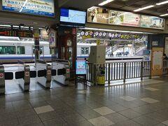 11:40発の紀州路快速に乗って 12:52 JR和歌山駅に到着  バス乗車時間まで1時間あるのでお昼食べときましょう
