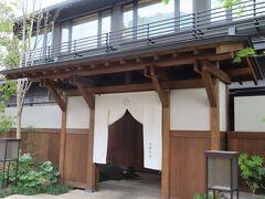 同じ建物の 隣の入り口を入れば  温泉旅館です   箱根の芦ノ湖温泉の源泉から運ぶ温泉は  アルカリ性の単純温泉だと書いてありました  日帰りプランもできているみたいです