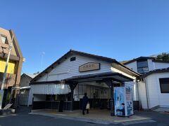 北鎌倉にやってきました。鎌倉は県内移動で電車で30分程度の距離。とは言えなかなか来ることはなくだいぶ久しぶりです。