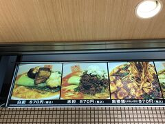 有名な坦々麺