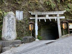 源氏山公園からさらに歩き、銭洗弁財天へ。まあまあな急な坂を下りました。鳥居のをくぐってさらにトンネルを通ると弁財天があるようです。