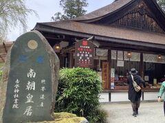 吉永神社書院、見学料がいりますが奥に上がることもできます。