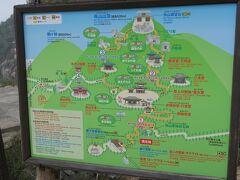 獅子岩駅に到着。  ここから弥山頂上まで登りますよ。