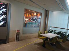 A&Wで朝食タイム