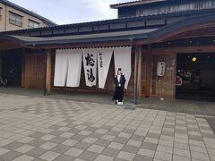 和倉温泉 総湯 入場料460円+タオル代220円。 清潔感のある大浴場。 日帰り温泉ながらさすが和倉温泉、満足度高し。