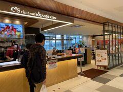完全な朝食(朝飲み)難民。 広島駅って駅にファミレスも牛丼チェーンも蕎麦屋も無いのね…。 完全諦めモードでekie2階にあるパン屋さんのアンデルセンさんへ。 アンデルセンって東京にもあるんで東京のチェーン店と持っていましたが、発祥は広島だったんですね。