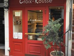 Croix-Rousse