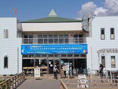 10:30。第一チェックポイントの「かすみがうらライドクエスト」の施設に到着。 http://kasumigaura.miraidukuri.jp/