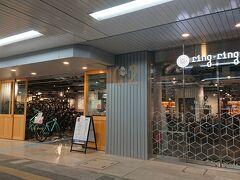 先に土浦駅に戻り、「りんりんスクエア土浦」で自転車を返却。