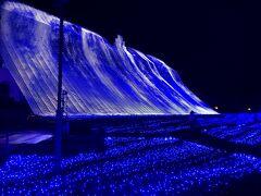アートガーデンにある光の滝です。 幅が60メートルもあるそうで、大迫力の映像です。
