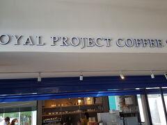オートーコー市場場外にある王様プロジェクト内のCafe。 奥様を待つ殿方?が大勢。