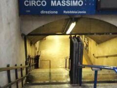 チルコ・マッシモの駅。  地下鉄でテルミニ駅にもどります。