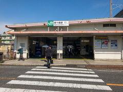 2021.4.7 (水) @東十条駅(東京都北区)  おはようございます。朝の京浜東北線・東十条駅です。