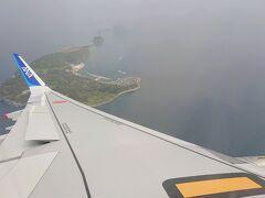 あっという間に福岡上空。 あれに見えるハート形の島は猫の楽園、相島。  猫の顔に見えなくもない。