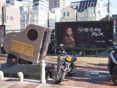 伊勢佐木モールには伊勢佐木町ブルースの歌碑と、そのレコードジャケット?を描いた看板。歌碑のボタンを押せば歌が流れますが、その勇気はありませんでした。