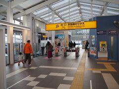 終点、金沢八景に到着。かつては京急の駅と大分離れた場所にあったのですが、両駅間が大分近づいたとの事で確認に訪れた次第