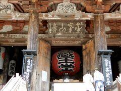 金峯山寺『蔵王堂』