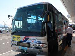 JAL605便は、長崎に9:20に到着。 ハウステンボスまでバスで向かいます。 1,250円なり~