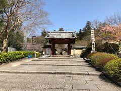 観心寺に着きました