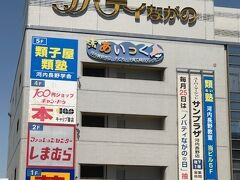 昼食は河内長野駅前にある商業施設ノバティながので。