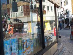 商店街にはチェーン店をはじめ、たくさんの飲食店が並んでいますが、このような昔からありそうなおもちゃ屋さんもあります。  家族みんなで楽しめるようなボードゲームなども販売されていました。  おもちゃ屋さんってなかなか最近見かけなくなりましたね。