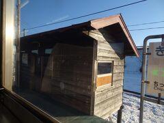 北秩父別(きたちっぷべつ)は通過。  昭和31年7月1日、仮乗降場として開業。 昭和62年4月1日、国鉄分割民営化でJR北海道になったのと同時に駅に昇格されました。