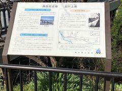てことで二人が入水自殺をした玉川上水へ 野川家跡から目と鼻の先です。