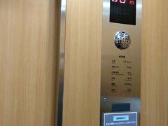 「華厳の滝」  エレベーターで 滝口まで降ります