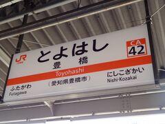 11:45 大垣から1時間28分。 3分遅れで豊橋に到着。 次の列車への接続は3分ですが、接続客を待ってくれています。 急ぎましょう。