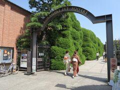 入口はここ。  旧倉敷紡績倉敷工場を再開発した複合交流施設ですって。