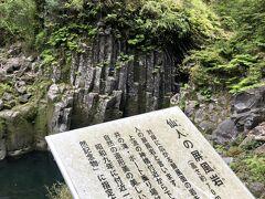 こちらは仙人の屏風岩と言われてるらしい。