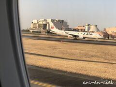 【3月19日(金)1日目】 久しぶりの早朝便。 この時間帯は、減便が多いとはいえ、離陸ラッシュです(^^)。