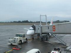 鹿児島空港到着! こちらは、雨模様。