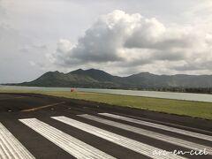 さようなら、徳之島!さようなら、寝婆山! また、いつか戻ってくるね~♪  『奄美群島ホッピングPart2☆【与論島】プリシアリゾートヨロン(2021)』に続きます。