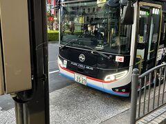 蒲田駅からバスで羽田空港に
