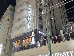 西口すぐにホテルあり一階にはスーパーあり