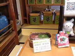 カフェ?と思ったらなかなか歴史のあるお茶屋さん(カフェも併設しています) お願いするとお茶の葉を、この箱からはかって袋詰めしてくれるんです。 ほうじ茶好きとしては、金沢で、ほうじ茶を仕入れることをミッションとしておりましたが、銘柄までは決めておらず。こちらはなかなか由緒あるお店ということで安心なのでここで買うことにします。100gで500円、通常の加賀棒茶よりお値打ちですがなかなかしっかりしたお味と香りで、とっても気に入りました^^!ここで買ってよかった♪