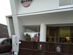 そして、また尾山神社を通り、、、そしてもう一つのミッション、金沢スイーツタイム★ 名鉄エムザの裏にある、和菓子屋さん越山甘清堂本店内にある、 cafe甘 https://www.koshiyamakanseido.jp/cafe-kan へ伺いました~
