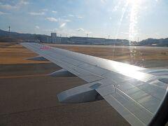 福島空港R/W01に着陸。