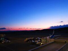 会津から1時間半。福島空港へ戻ってきました。 夕陽が綺麗でした。