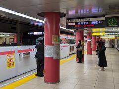 ◆旅行本編 ▽4月6日(火) 1日目 夜勤明けの旅は都営新宿線・新橋駅からスタート。羽田空港行きの急行に乗り込みます。
