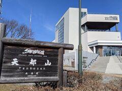 オホーツク流氷館の屋上が天都山展望台です。