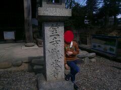 笠寺観音に到着したのは昼過ぎになってしまいました。