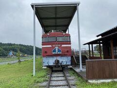 大分県 日田天領水 元氣の駅 寝台特急富士24系 2021,8撤去