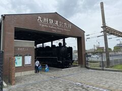 福岡県 九州鉄道記念館 583系、14系