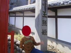笠寺観音に隣接する泉増院へ向かいます。笠寺観音ゆかりの玉照姫の像が安置されています。
